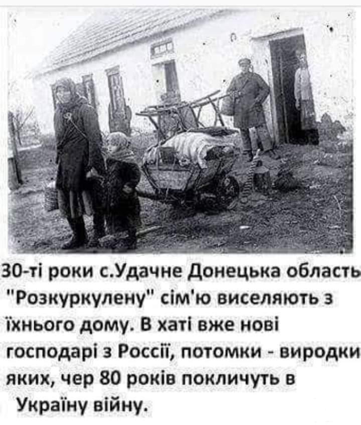 129319 - Украинцы и россияне,откуда ненависть.