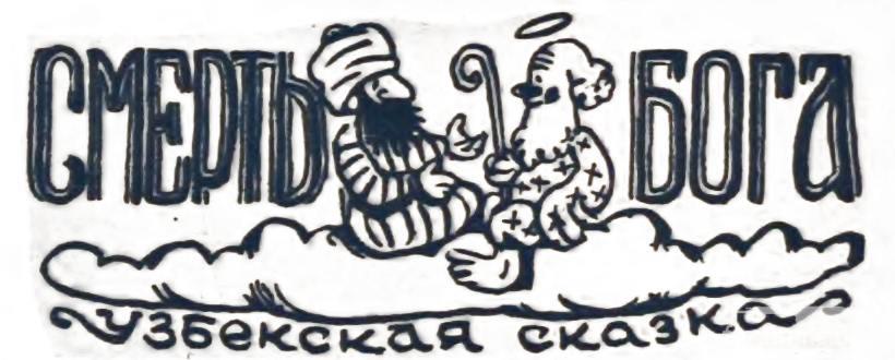 129322 - А в России чудеса!