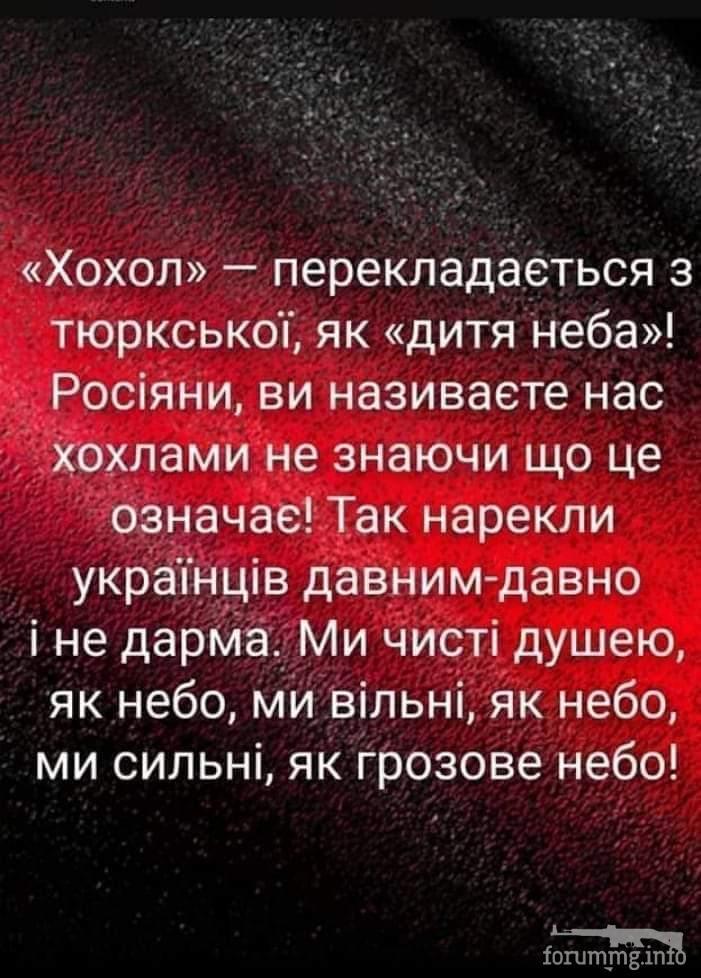 129402 - Украинцы и россияне,откуда ненависть.