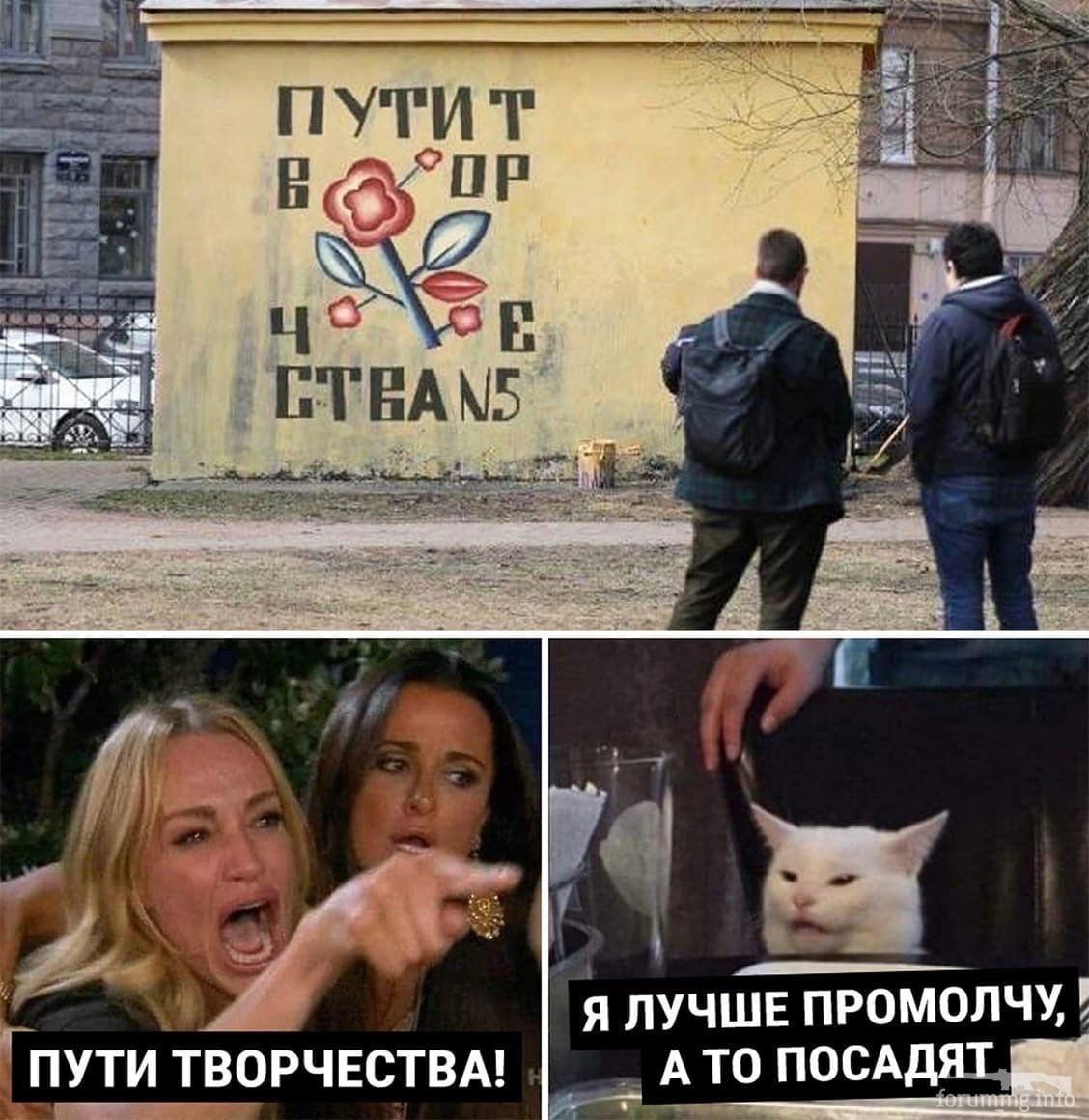 129457 - А в России чудеса!