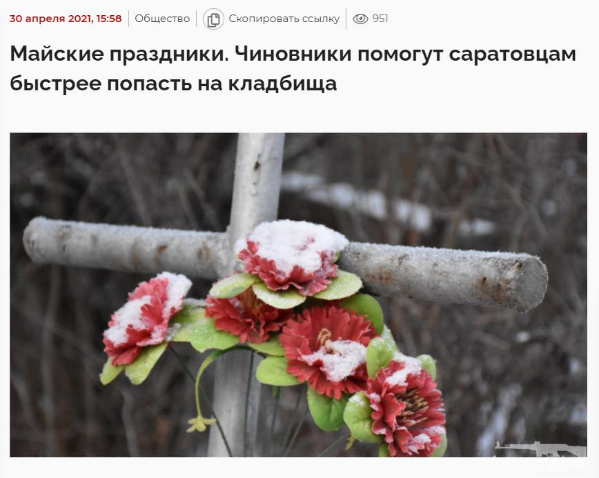 129458 - А в России чудеса!