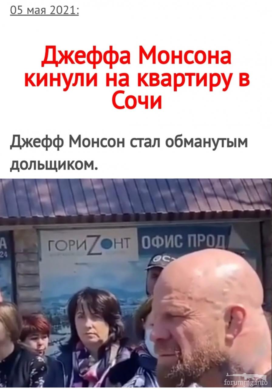 129472 - А в России чудеса!