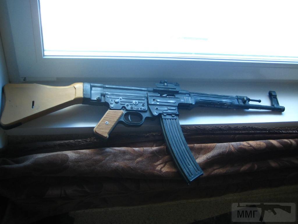 12948 - Оружие из бумаги