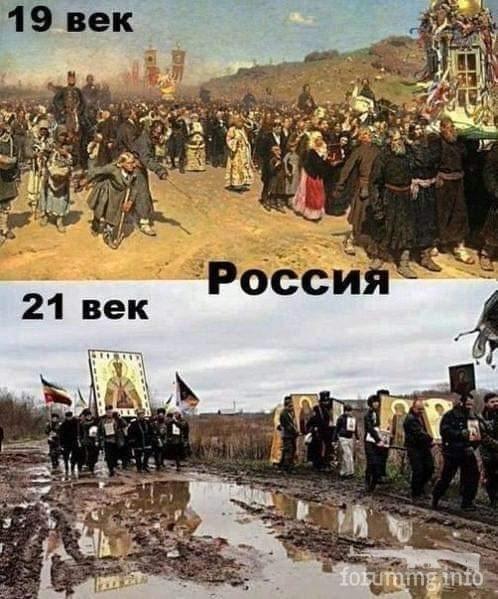 129498 - А в России чудеса!