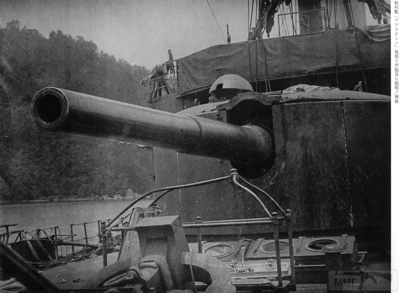 "12955 - Кормовая башня ББО """"Генералъ-Адмиралъ Апраксинъ"". Японское фото после сдачи корабля."