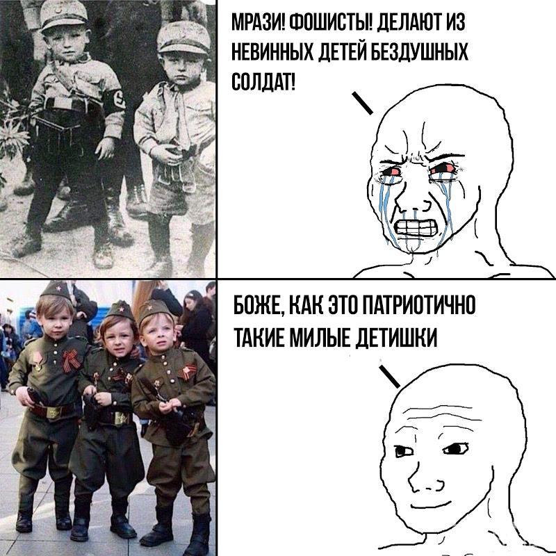 129564 - День Победы