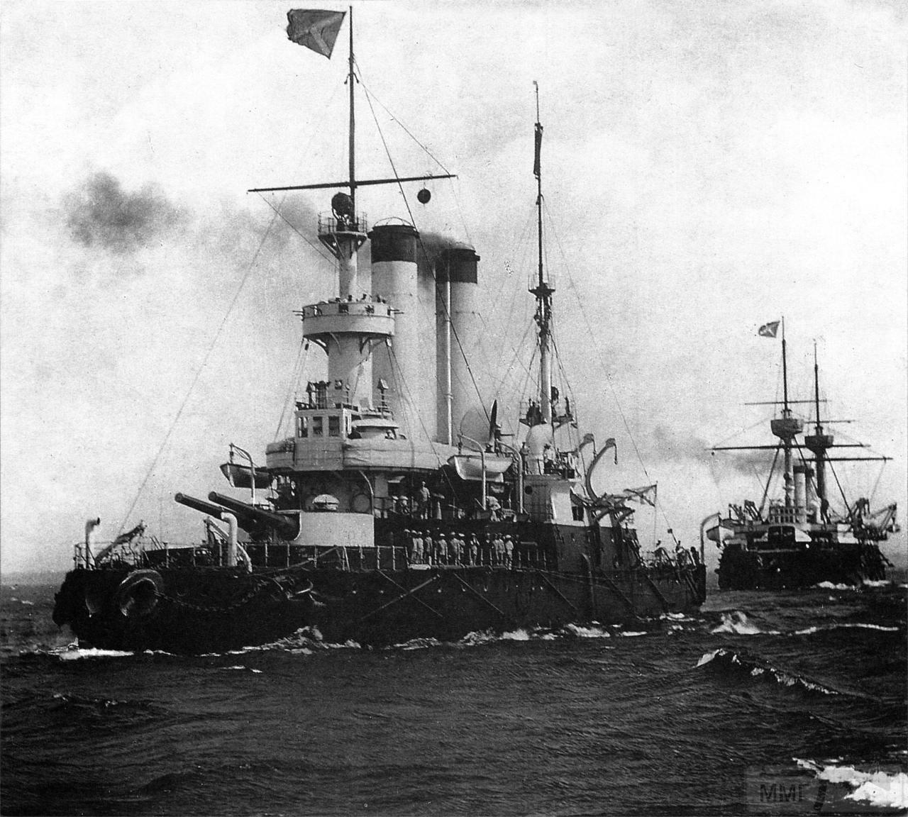 12957 - Паровой флот Российской Империи