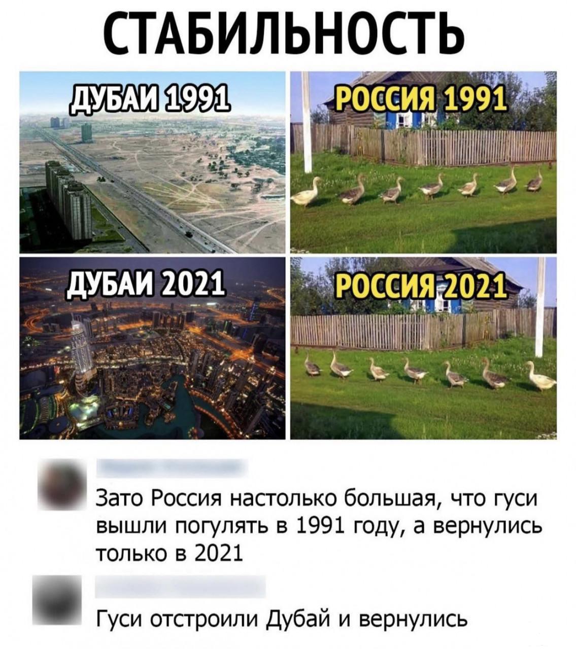 129573 - А в России чудеса!