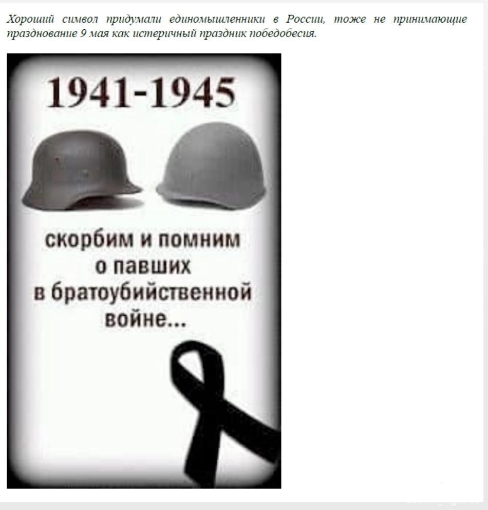 129692 - День Победы