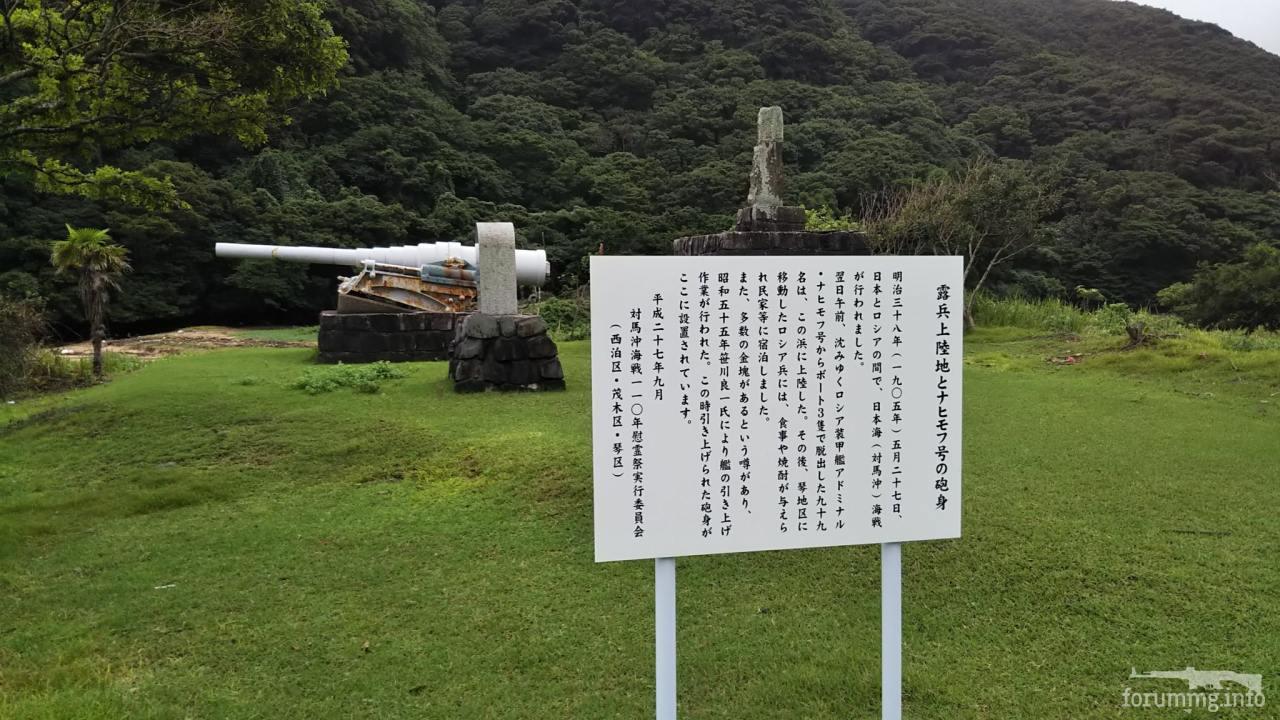 129718 - Корабельные пушки-монстры в музеях и во дворах...