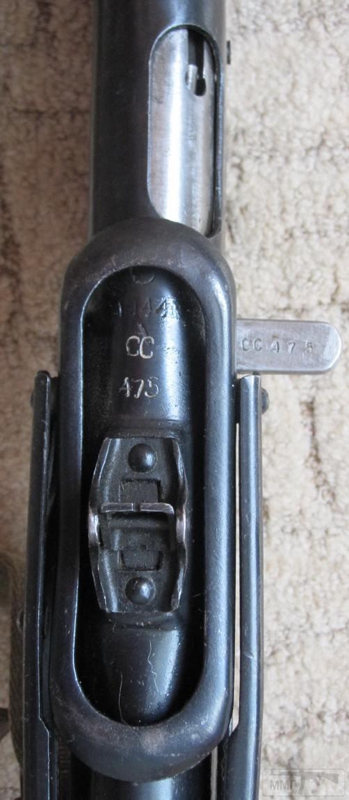 12974 - ППС СХП