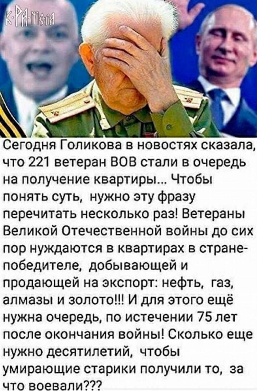 129750 - А в России чудеса!
