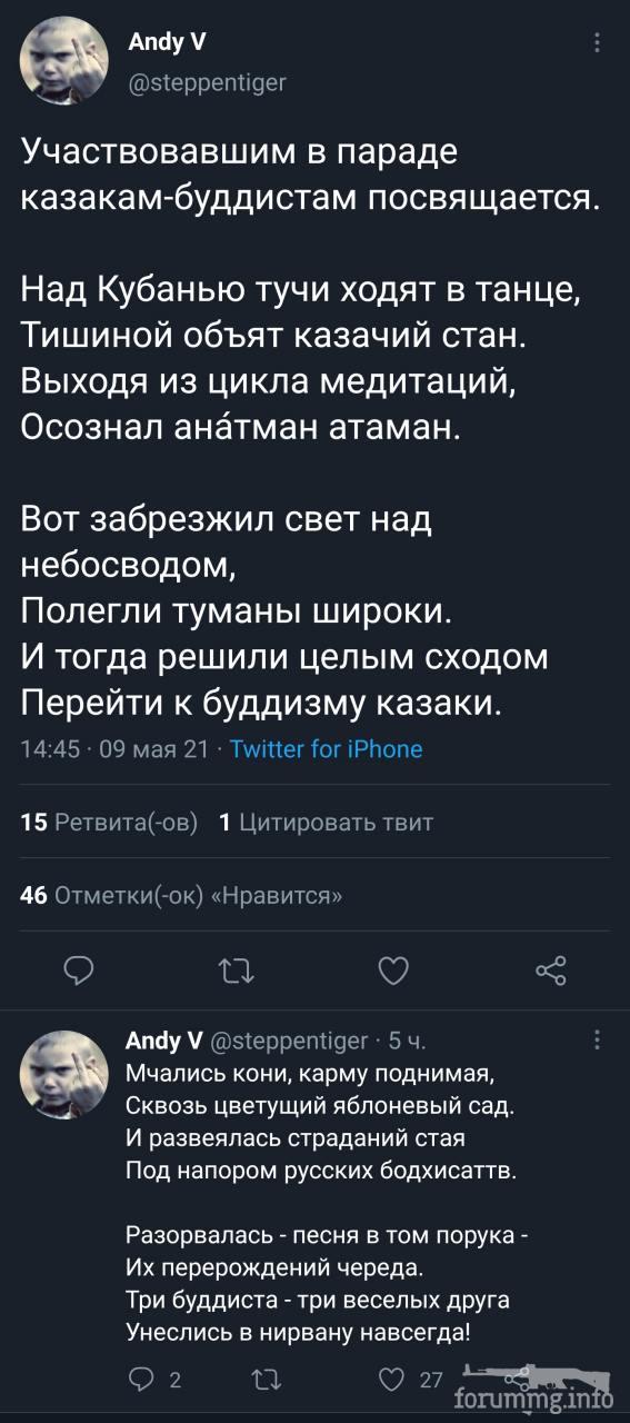 129778 - А в России чудеса!