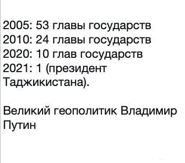 129779 - А в России чудеса!