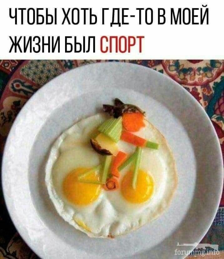 129808 - Закуски на огне (мангал, барбекю и т.д.) и кулинария вообще. Советы и рецепты.