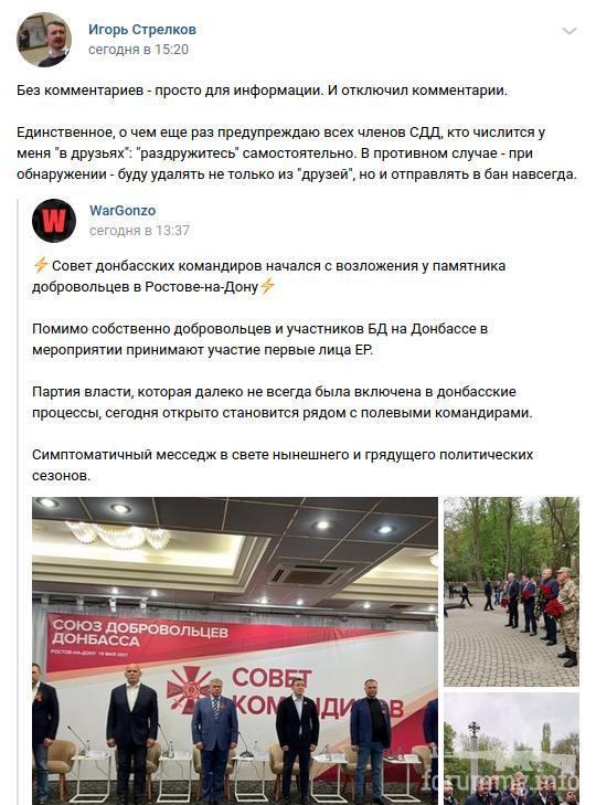 129861 - А в России чудеса!