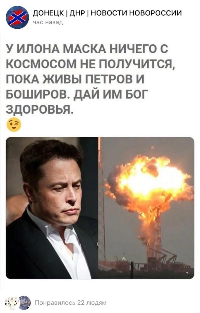 129972 - А в России чудеса!