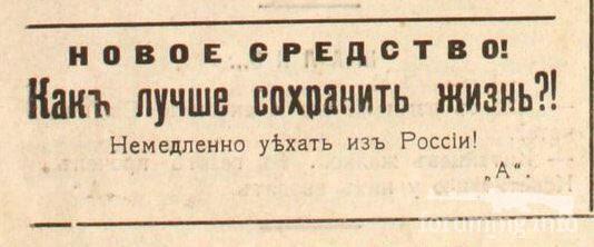 130019 - А в России чудеса!