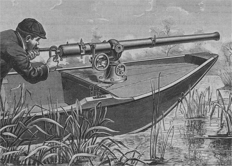 13002 - Уточница или гусятница