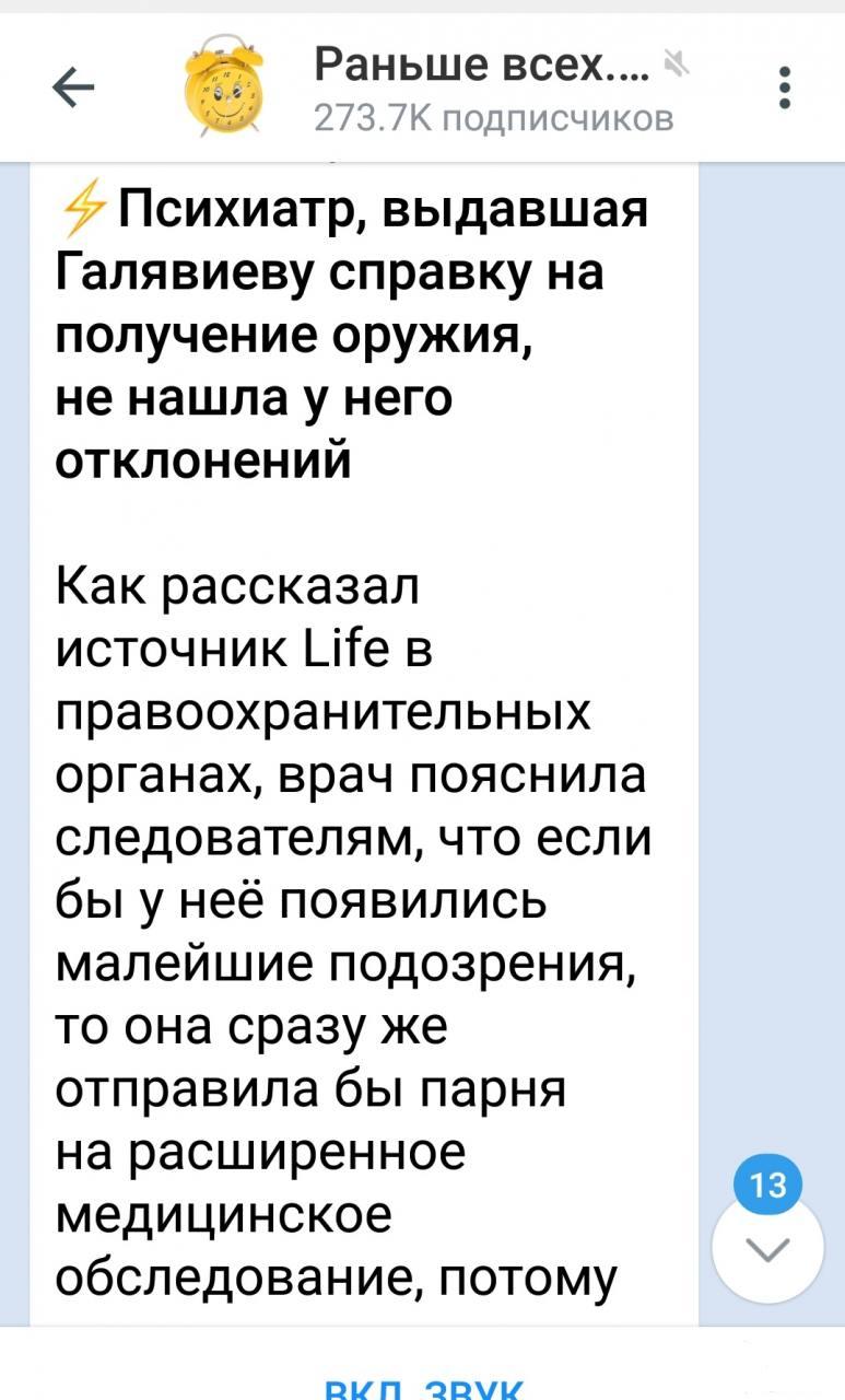 130022 - А в России чудеса!