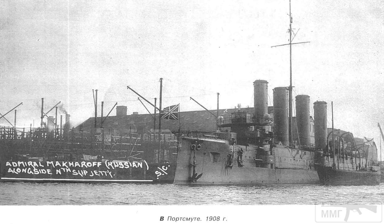 13004 - Паровой флот Российской Империи