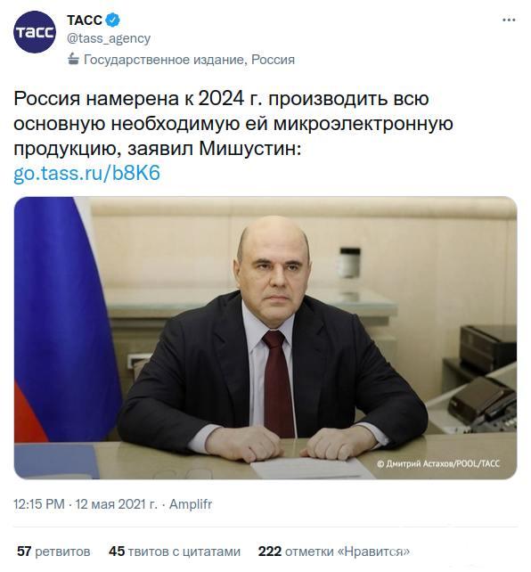 130041 - А в России чудеса!