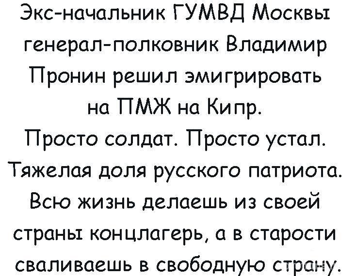 130044 - А в России чудеса!