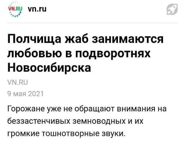 130059 - А в России чудеса!