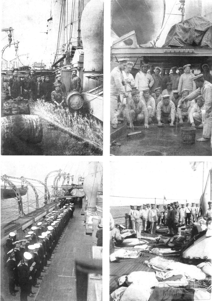 13011 - Паровой флот Российской Империи