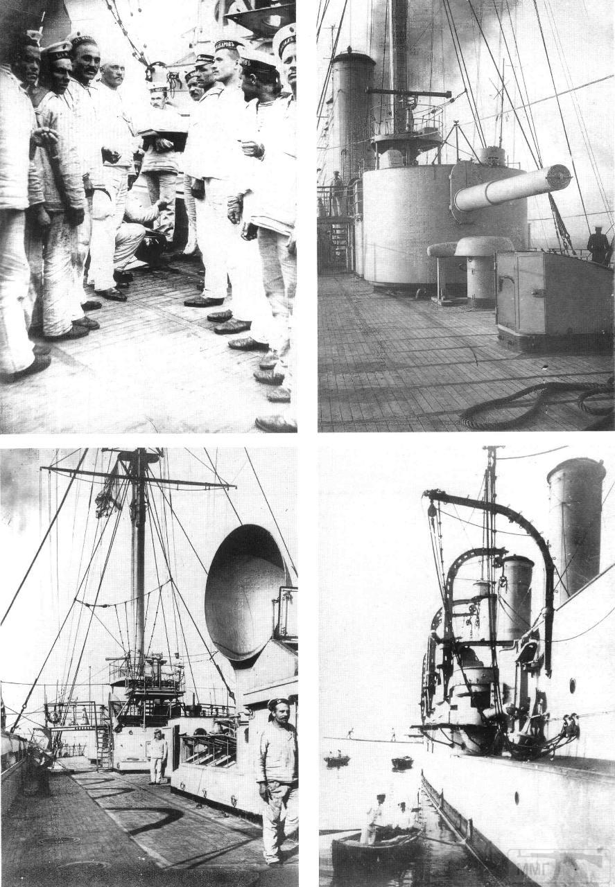 13012 - Паровой флот Российской Империи