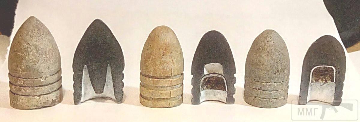 13018 - Пули к дульнозарядному по Крымской войне