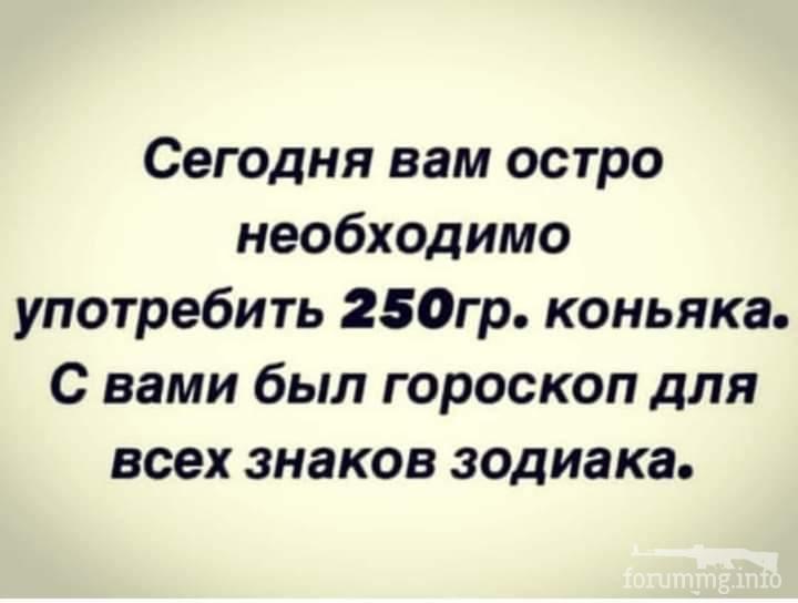 130278 - Пить или не пить? - пятничная алкогольная тема )))