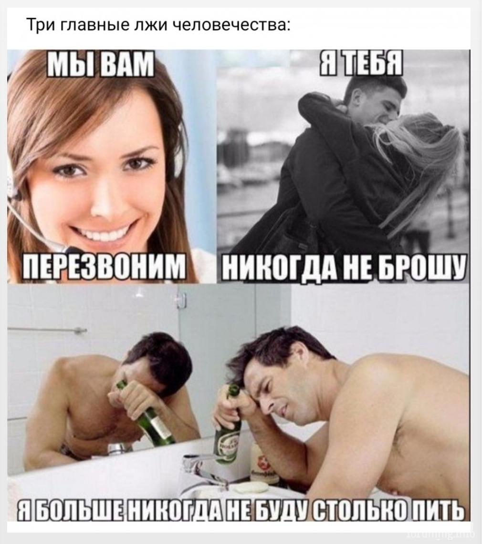 130284 - Пить или не пить? - пятничная алкогольная тема )))