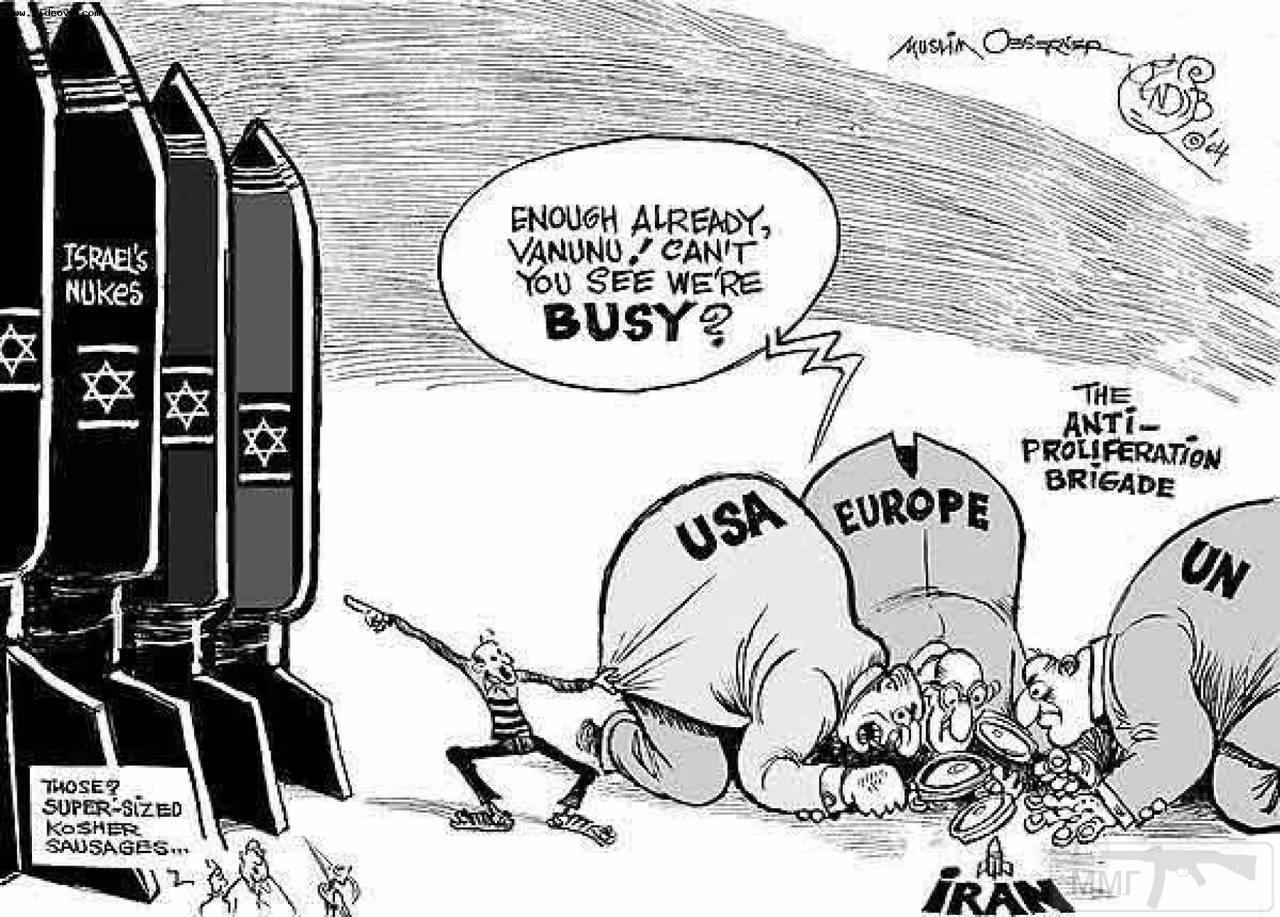 13033 - Ядерная программа Израиля.