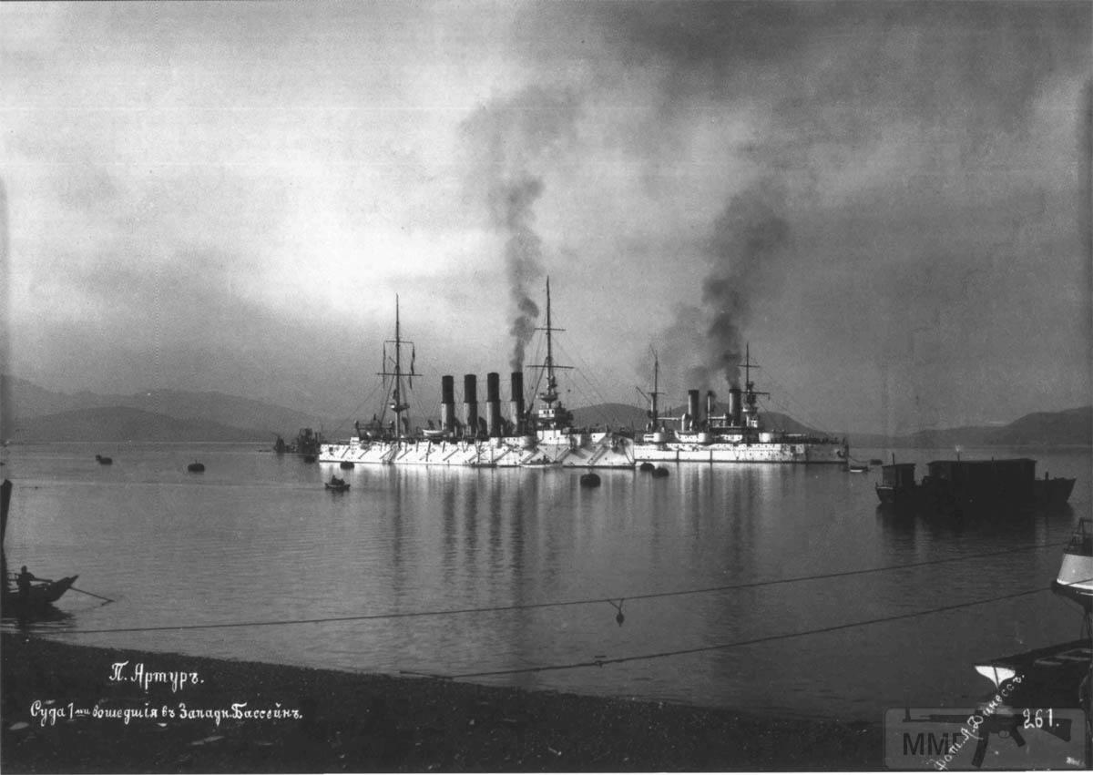 13035 - Паровой флот Российской Империи