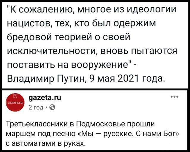 130356 - А в России чудеса!