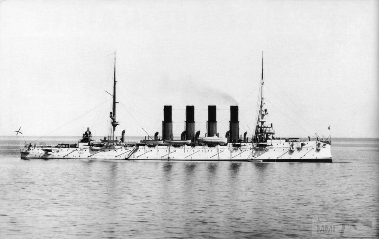 13036 - Паровой флот Российской Империи