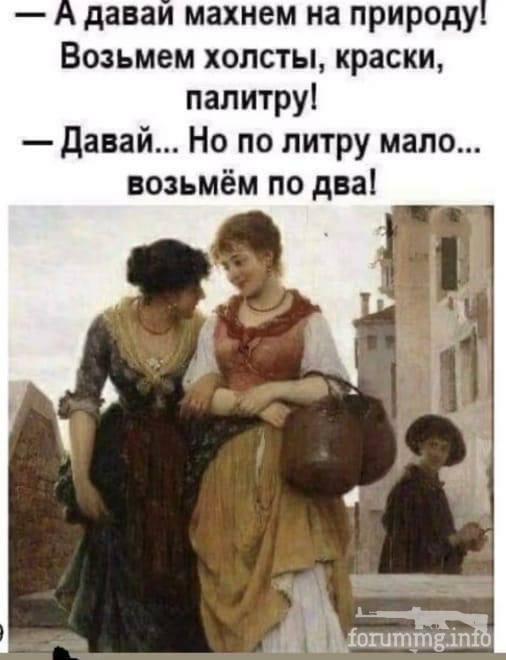 130406 - Пить или не пить? - пятничная алкогольная тема )))