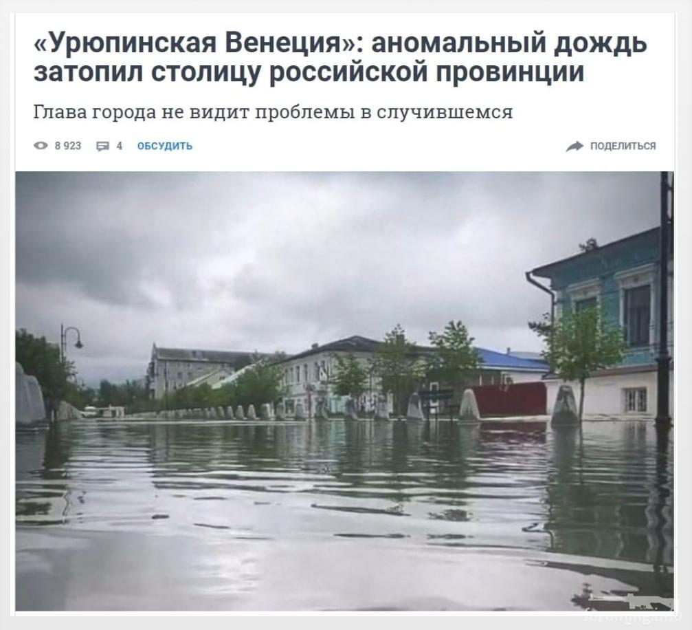 130451 - А в России чудеса!