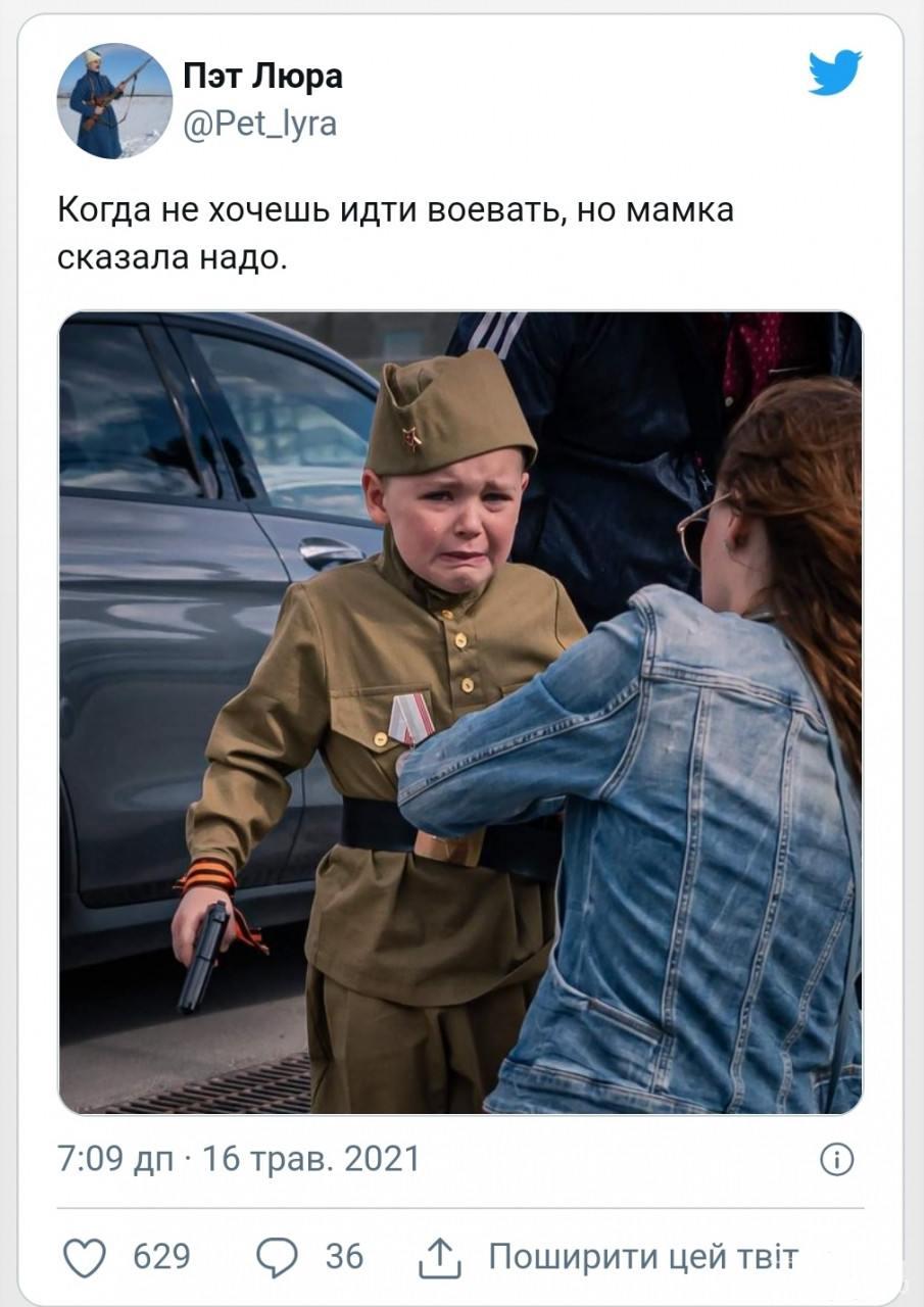 130452 - А в России чудеса!