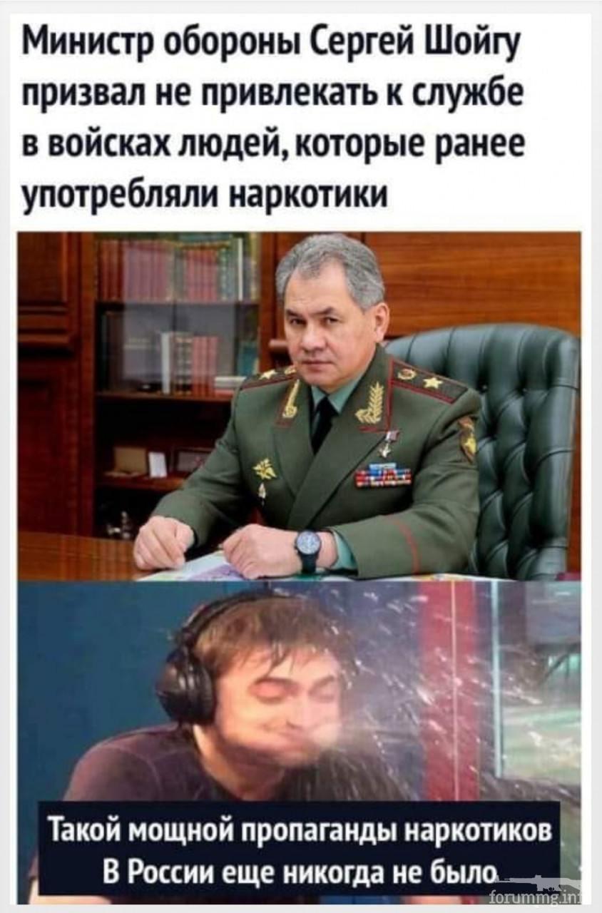 130453 - А в России чудеса!