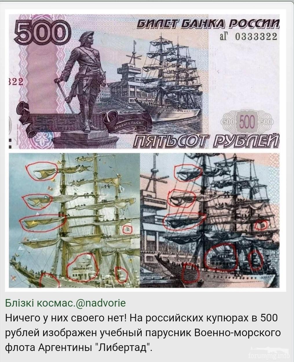 130456 - А в России чудеса!