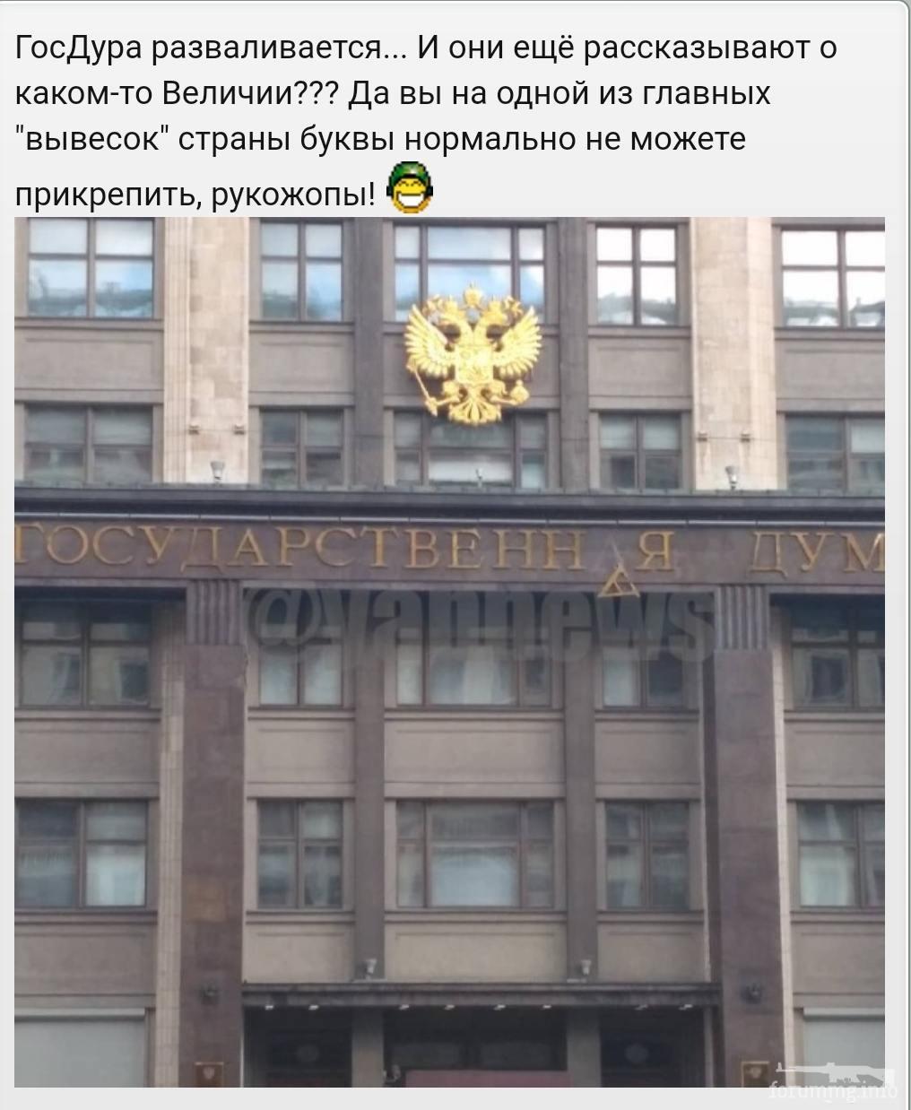 130457 - А в России чудеса!
