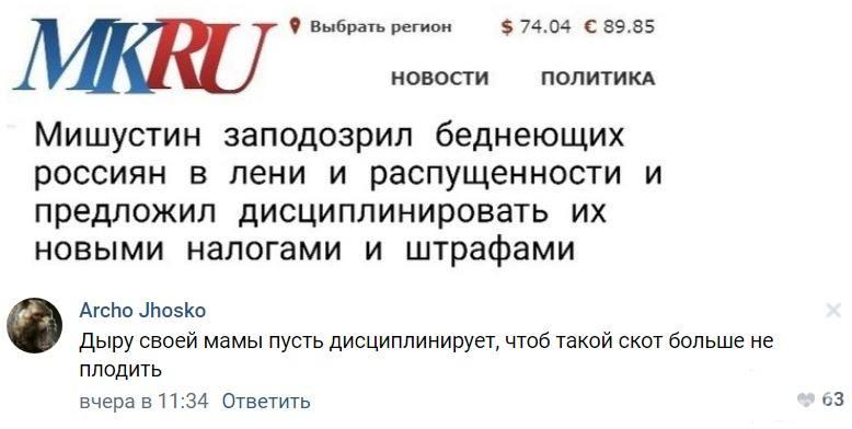 130461 - А в России чудеса!