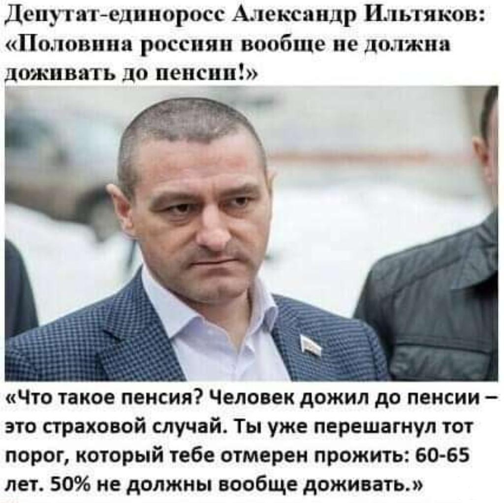 130462 - А в России чудеса!