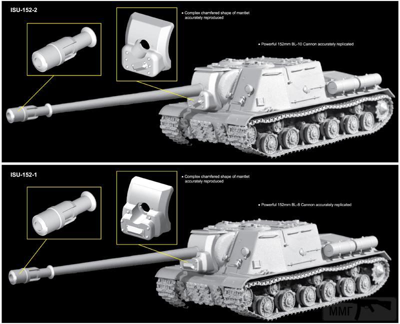 13049 - Самые необычные танки