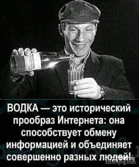 130534 - Пить или не пить? - пятничная алкогольная тема )))