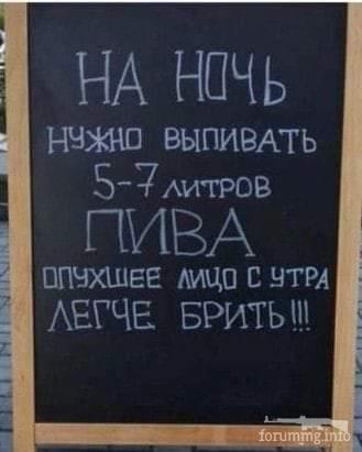 130535 - Пить или не пить? - пятничная алкогольная тема )))