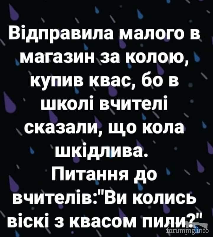 130592 - Пить или не пить? - пятничная алкогольная тема )))