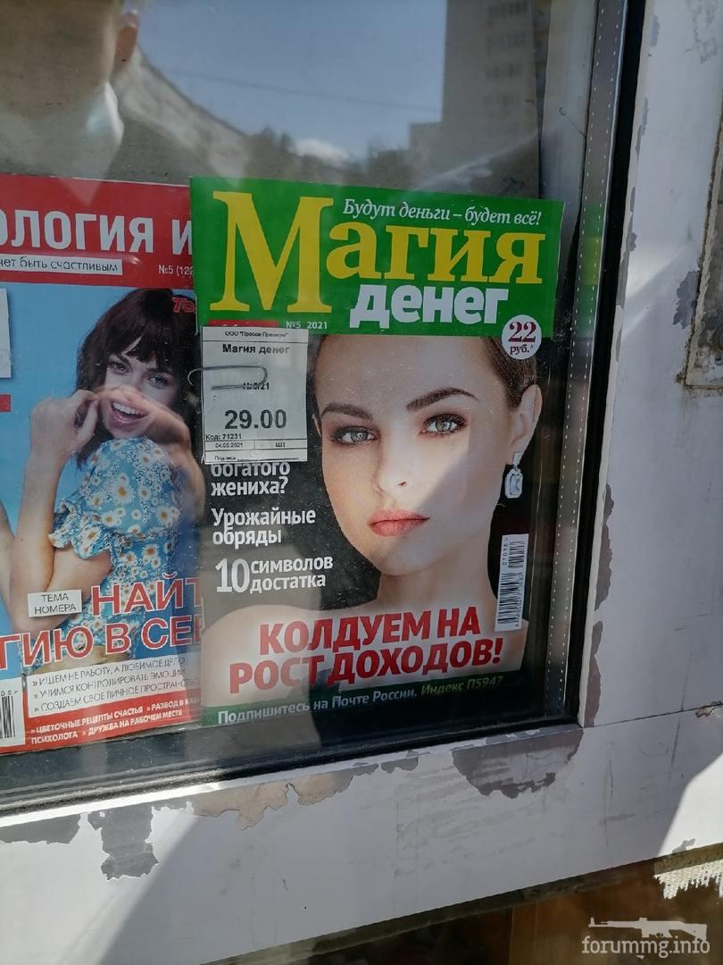 130606 - А в России чудеса!